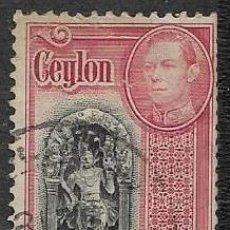 Sellos: CEYLAN, YVERT 262. Lote 254418950