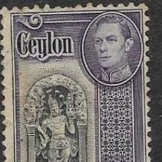 Sellos: CEYLAN, YVERT 272. Lote 254419640