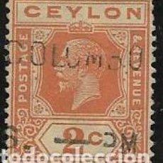Sellos: CEYLAN, YVERT 178A. Lote 254569960