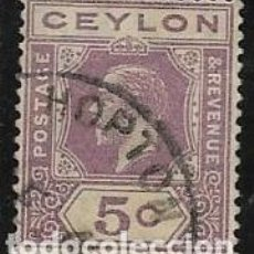 Sellos: CEYLAN, YVERT 206. Lote 254570840