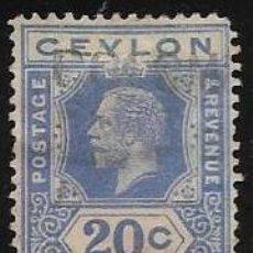 Sellos: CEYLAN, YVERT 214. Lote 254571585
