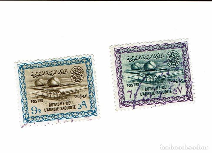 ARABIA SAUDITA - DOS SELLOS ANTIGUO (Sellos - Extranjero - Asia - Otros paises)
