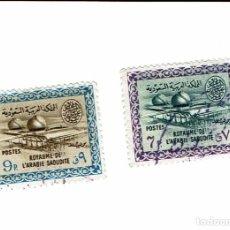 Sellos: ARABIA SAUDITA - DOS SELLOS ANTIGUO. Lote 255427130