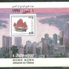 Sellos: PALESTINA 1997 HB IVERT 8 *** RETORNO DE HONG KONG A CHINA. Lote 255998690