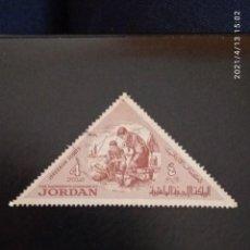 Sellos: JORDANIA 4 FILA, SCOUTS AÑO 1950.. Lote 256052075