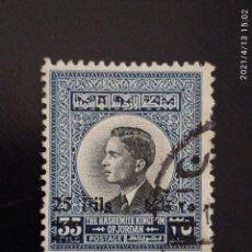 Sellos: JORDANIA 35 FILA, REY HUSSEIN AÑO 1959.. Lote 256054605