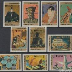 Sellos: FUJEIRA N°439/48 MNH** PINTURAS, ESCULTURA EXPO JAPÓN 70'. Lote 257307515