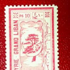 Sellos: LIBANO, REVENUE 1923 MNH** (FOTOGRAFÍA REAL). Lote 257420780