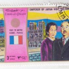 Sellos: SELLO DE UMM AL QIWAIN 3 R - 1972 - VISITA EUROPA EMPERADOR JAPON - USADO SIN SEÑAL DE FIJASELLOS. Lote 261183050