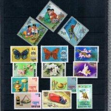 Sellos: BHUTAN LOTE 14 SELLOS ANTIGUOS SIN MATASELLO. Lote 261671850