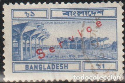 BANGLADESH 1973 SCOTT O6 SELLO º FAUNA TIGRES BENGAL TIGER (PANTHERA TIGRIS TIGRIS) SOBREIMPRESION (Sellos - Extranjero - Asia - Otros paises)
