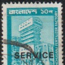 Sellos: BANGLADESH 1978 SCOTT O28 SELLO º ARQUITECTURA EDIFICIOS FERTILIZER PLANT FENCHUGANJ SOBREIMPRESION. Lote 262929360
