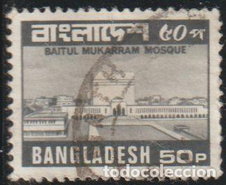 BANGLADESH 1981 SCOTT 172 SELLO º ARQUITECTURA MEZQUITA BAITUL MUKARRAM MOSQUE MICHEL 146 YVERT 163 (Sellos - Extranjero - Asia - Otros paises)