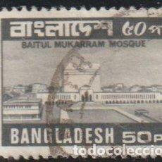 Sellos: BANGLADESH 1981 SCOTT 172 SELLO º ARQUITECTURA MEZQUITA BAITUL MUKARRAM MOSQUE MICHEL 146 YVERT 163. Lote 262929465
