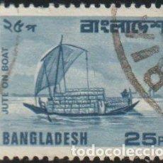 Sellos: BANGLADESH 1982 SCOTT 169 SELLO º BARCOS VELERO JUTE ON BOAT MICHEL 164 YVERT 170A STAMPS TIMBRE. Lote 262929680
