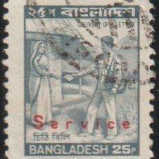 Sellos: BANGLADESH 1983 SCOTT O41 SELLO º SERVICIO POSTAL, CARTERO MAIL DELIVERY SOBREIMPRESION SERVICE MD37. Lote 262929835