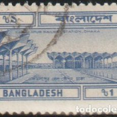 Sellos: BANGLADESH 1983 SCOTT 241 SELLO º SERVICIO POSTAL, ESTACION KAMALAPUR RAILWAY STATION, DHAKA MI 207. Lote 262930060