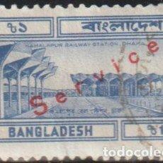 Sellos: BANGLADESH 1983 SCOTT O44 SELLO º SERVICIO POSTAL, ESTACION KAMALAPUR RAILWAY STATION, DHAKA SOBREIM. Lote 262930165