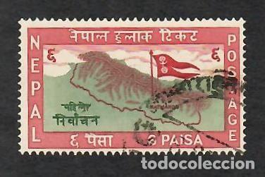 LIQUIDACIÓN. NEPAL 1959, YVERT 93. MAPA. USADO. (Sellos - Extranjero - Asia - Otros paises)