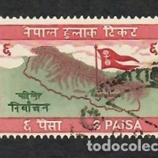 Sellos: LIQUIDACIÓN. NEPAL 1959, YVERT 93. MAPA. USADO.. Lote 262965885