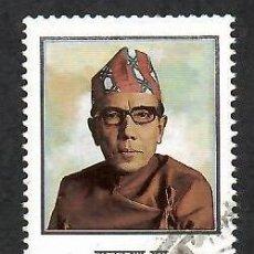 Sellos: LIQUIDACIÓN. NEPAL 1982, YVERT 388. REY.. Lote 262966080