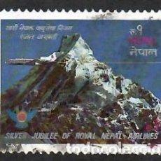 Sellos: LIQUIDACIÓN. NEPAL 1983, ROYAL NEPAL AIRLINES. MONTAÑAS DEL HIMALAYA. AVIACIÓN. USADO.. Lote 262966500