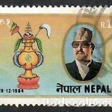 Sellos: LIQUIDACIÓN. NEPAL 1984, YVERT 420. REY BIRENDRA. USADO. REYES.. Lote 262967125