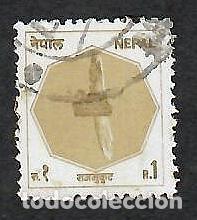 LIQUIDACIÓN. NEPAL 1986, YVERT 441. CORONA REAL. USADO. REYES, REALEZA. (Sellos - Extranjero - Asia - Otros paises)