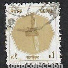 Sellos: LIQUIDACIÓN. NEPAL 1986, YVERT 441. CORONA REAL. USADO. REYES, REALEZA.. Lote 262967390