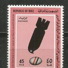 Selos: IRAK YVERT NUM. 1058 ** NUEVO SIN FIJASELLOS. Lote 264159220