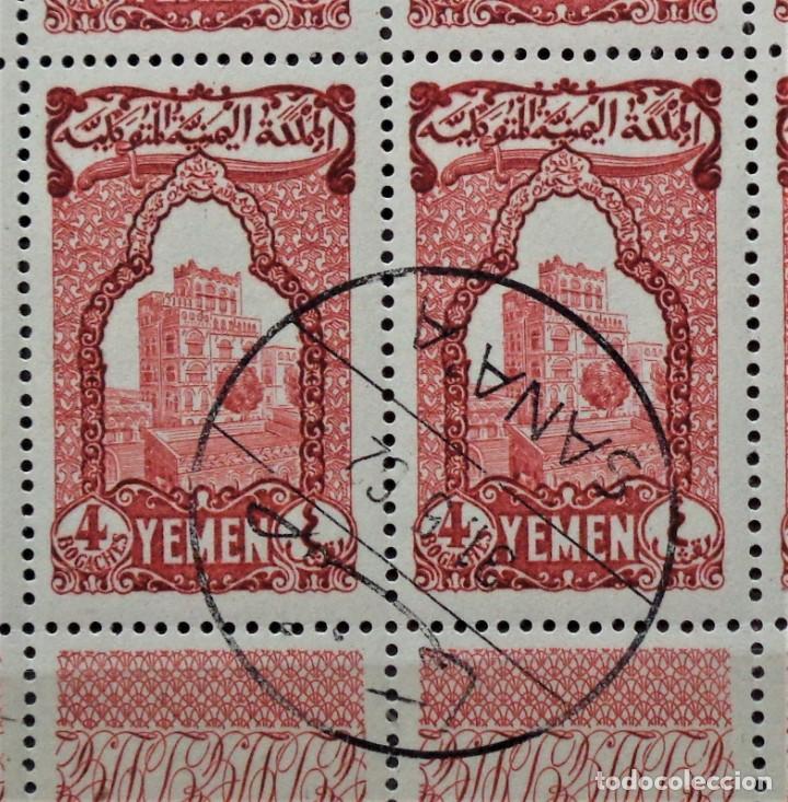 Sellos: Yemen - Foto 2 - 268750464
