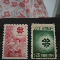 Sellos: TAIWAN SELLOS: 1962TW C81SCOTT 1363–410TH ANNIV. EL CLUB 4-H DE ROC, MNH–F-VF. Lote 268995779