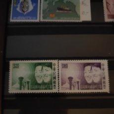 Sellos: FORMOSA-TAIWAN - 1963 - CORREO - Nº 00432/33 - (*). Lote 268997974