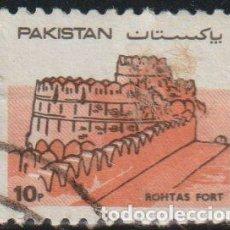 Sellos: PAKISTAN 1984 SCOTT 614 SELLO º UNESCO FORTALEZAS FUERTE ROTHAS MICHEL 618 YVERT 606 STAMPS TIMBRE. Lote 269058998