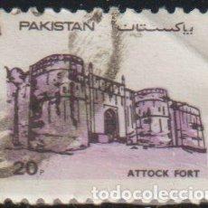 Sellos: PAKISTAN 1984 SCOTT 616 SELLO º UNESCO FORTALEZAS FUERTE ATTOCK MICHEL 620 YVERT 607 STAMPS TIMBRE. Lote 269059028