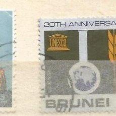 Selos: BRUNEI - 2 VALORES - PRESIDENTE - USADOS. Lote 269151493