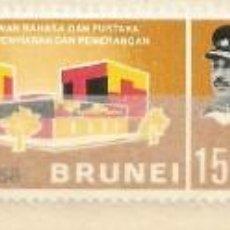Selos: BRUNEI - 3 VALORES - PRESIDENTE - NUEVA. Lote 269151728