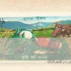 Selos: NEPAL - 3 SELLOS - USADOS. Lote 269154563