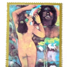 Sellos: SELLO DE FUJEIRA 30 D - 1973 - GAUGIN DESNUDO - USADO SIN SEÑAL DE FIJASELLOS. Lote 269211158