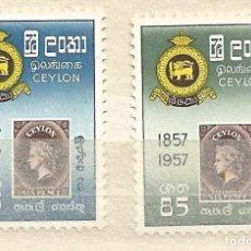 Sellos: CEYLAN - 1957 - LOTE 2 SELLOS - NUEVOS. Lote 269285078