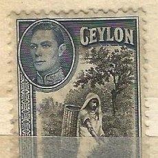 Sellos: CEYLAN - 1938 - JORGE VI - USADO. Lote 269501853