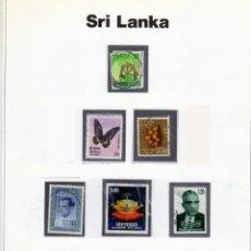 Sellos: ASÍA. SRI LANKA. USADOS. Lote 269956403