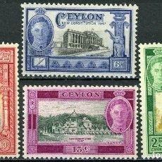 Sellos: CEYLAN 1947 YVERT 268/71 ** CONMEMORACIÓN DE LA NUEVA CONSTITUCIÓN - MONUMENTOS. Lote 270138423