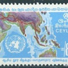 Sellos: CEYLAN 1972 YVERT 441 *** 25º ANIVERSARIO DE ECAFE -MAPA DE ASIA DEL SUR ESTE. Lote 270139183