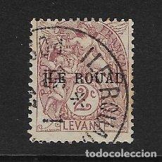 Sellos: ROUAD - CLÁSICO. YVERT Nº 5 USADO. Lote 270179738