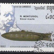Sellos: CAMBOYA 1992 - EXPO. UNIVERSAL DE SEVILLA, INVENTORES, NARCISO MONTURIOL - USADO. Lote 270209938