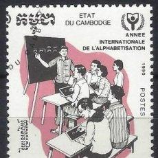 Sellos: CAMBOYA 1990 - AÑO INTERNACIONAL DE LA ALFABETIZACIÓN - USADO. Lote 270210273