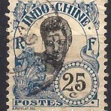 Sellos: INDOCHINA 1907 - MUJER CAMBOYANA - USADO. Lote 270211938