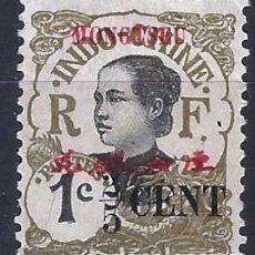 Sellos: INDOCHINA / MONGTSEU 1908 - SELLO DE INDOCHINA SOBREIMPRESO - MH*. Lote 270212758