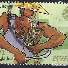 Sellos: BANGLADESH 1985 - 9º ENCUENTRO ANUAL DEL BANCO ISLÁMICO DE DESARROLLO - USADO. Lote 270213693